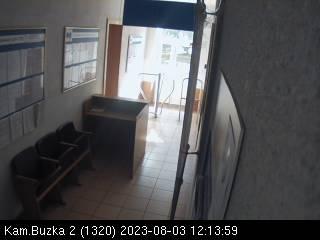 Веб камерау приміщенні центру обслуговування платників ДПІ у Кам'янка-Бузькому районі